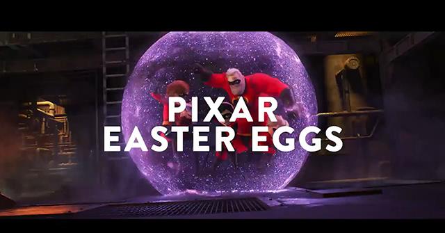 米ピクサー、粋な計らい イースター・エッグ動画を公開