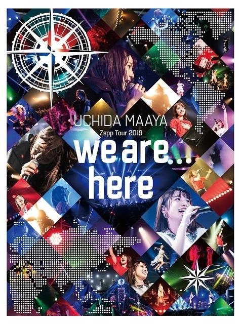 内田真礼、Zeppツアーの軌跡を収めた「we are here」からダイジェスト映像公開 舞台裏の様子もチラ見せ
