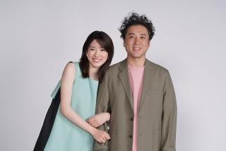 父・ムロツヨシ&娘・永野芽郁が大学の同級生に! 「親バカ青春白書」7月放送開始