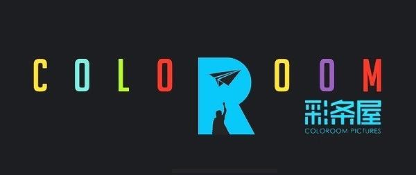 Coloroom Pictures(彩条屋影業)