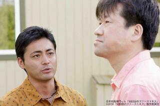日本映画専門チャンネルが佐藤二朗を特集!「50回目のファーストキス」「memo」を放送