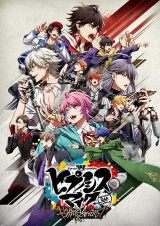 「ヒプマイ」TVアニメ版は7月スタート決定でPVやOPテーマ、スタッフなど発表