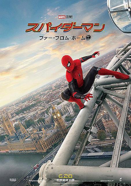 「スパイダーマン」「LIFE!」「恋する惑星」…GWは、映画で世界を旅しよう!