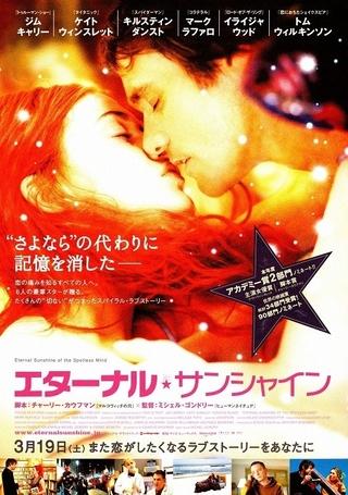 【おうち時間】ジェームズ・ガン、エドガー・ライトら人気監督が「完璧な映画5本」発表