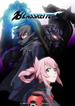 虚淵玄の初アニメ脚本作品「BLASSREITER」など、「おうちでGONZO企画」で無料配信