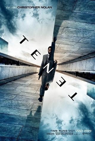 米映画館復活のシンボル「TENET」は、無事7月に公開されるのか?