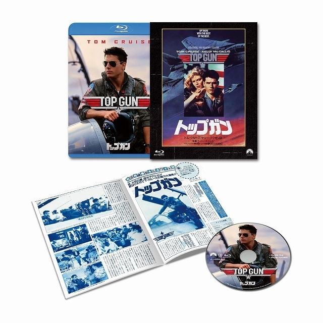 ブルーレイ、4K Ultra HDが6月24日に発売