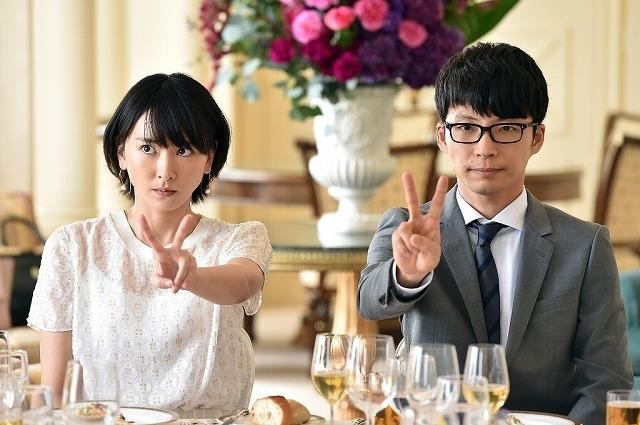 """ムズキュン!「逃げ恥」特別編の放送決定 """"恋ダンス""""もYouTubeで再公開"""