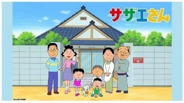 オープニングは「東京バージョン」を引き続き放送予定