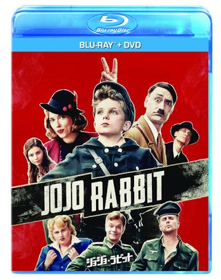 「ジョジョ・ラビット」6分半の本編映像公開 本日から先行デジタル配信スタート