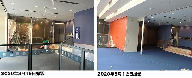 長瀬記念ホール OZUのロビーもカーペットを張替えた