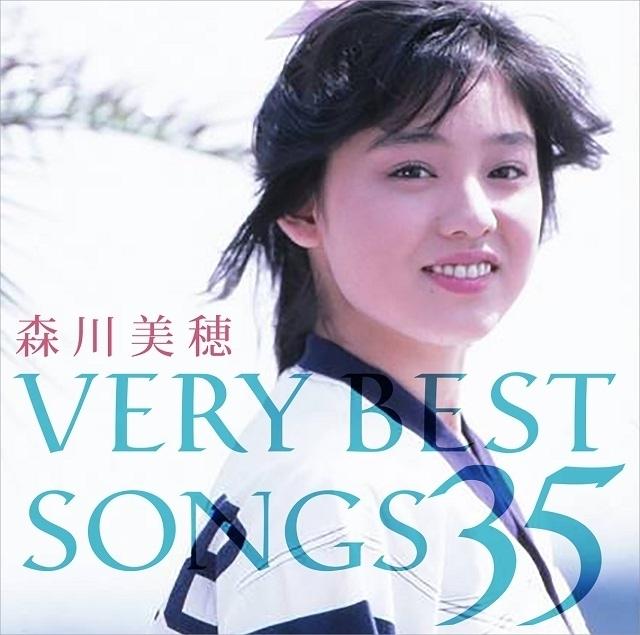 「ナディア」「らんま」主題歌アーティスト・森川美穂が35周年記念ベストアルバムをリリース