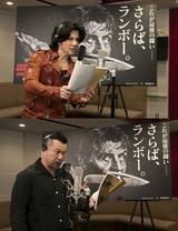 「ランボー」完結編の日本語吹替版、武田真治&ケンドーコバヤシ&花澤香菜が参戦