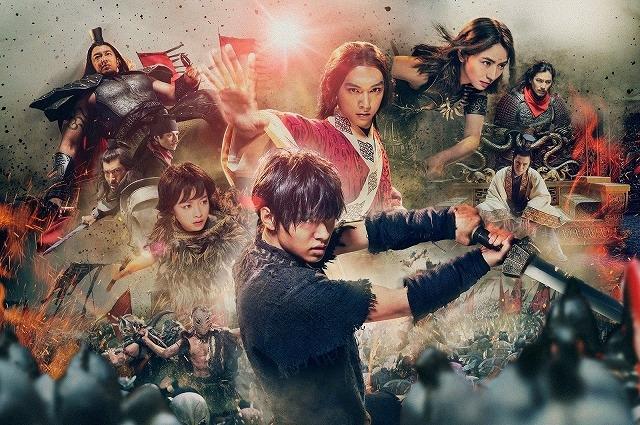 映画「キングダム」待望の続編製作が決定! 山崎賢人、吉沢亮、橋本環奈が再集結