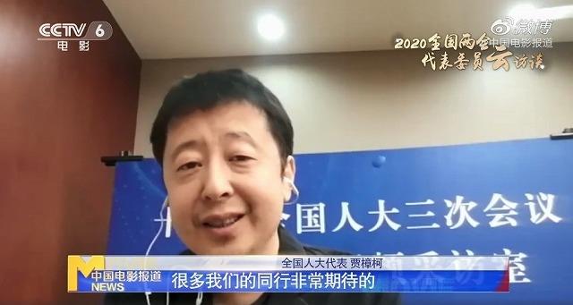 ジャ・ジャンクー監督が「CCTV(中国中央電視台)」の取材に応じた