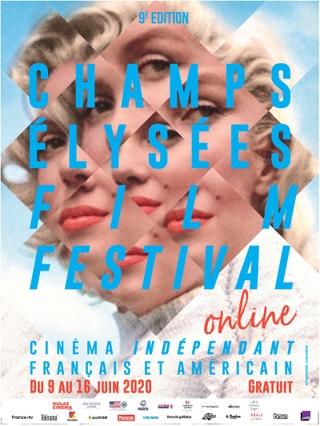 シャンゼリゼ映画祭がオンライン無料開催 スティーブン・フリアーズ、エドガー・ライトによるマスタークラスも
