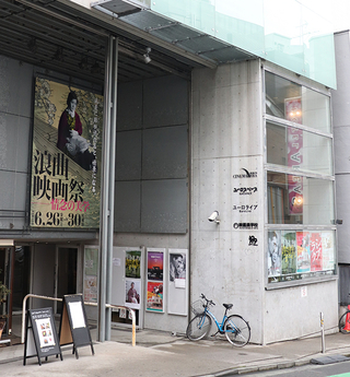 都内映画館が続々営業再開、ユーロスペース「許された子どもたち」は満席スタート