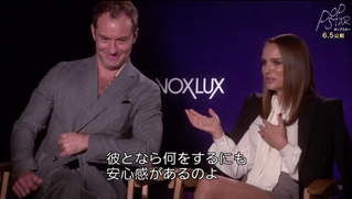 「ポップスター」ナタリー・ポートマン&ジュード・ロウの2ショットインタビュー映像公開!