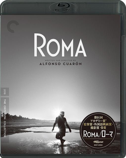 「ROMA」特典映像170分収録のブルーレイ、本日発売 A・キュアロン監督が舞台裏を語る本編映像も