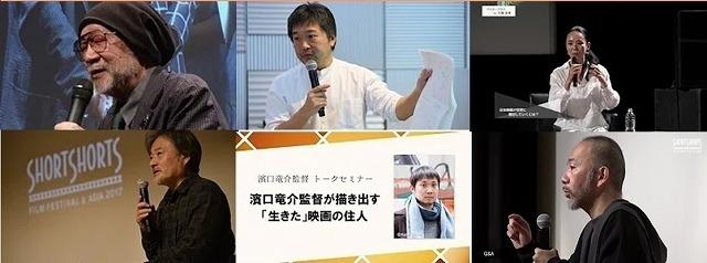 行定勲監督、深田晃司監督が映画業界の未来を語る 本日6月4日からオンラインでトーク配信 - 画像1
