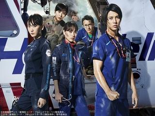 「劇場版コード・ブルー」「救命病棟24時」で見る救急救命の現場!日本映画専門チャンネルで放送