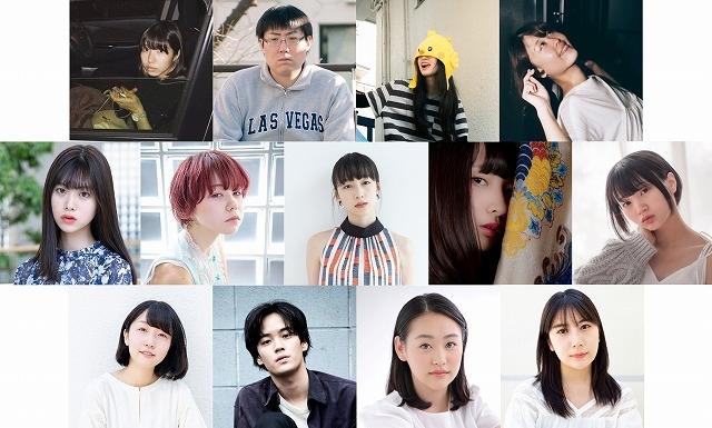 ミスiD×若手映画監督による短編演劇! 浅草九劇のリニューアル企画、7月5日に生配信