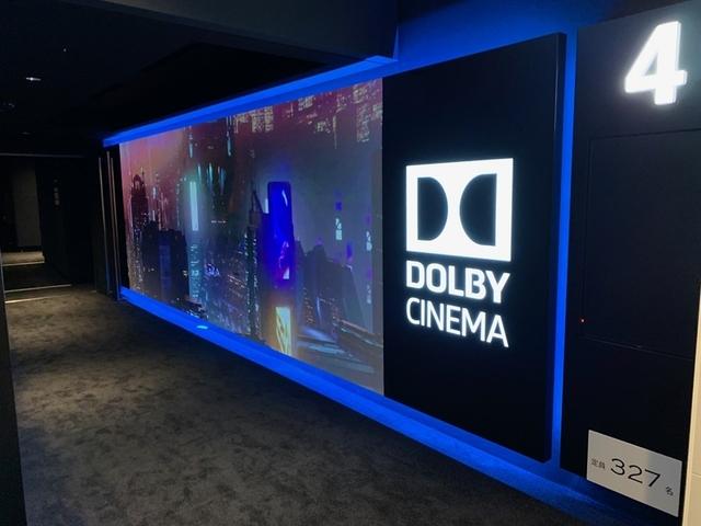 横浜駅直結「T・ジョイ横浜」は心が旅する映画館! オープン前に潜入取材 - 画像11