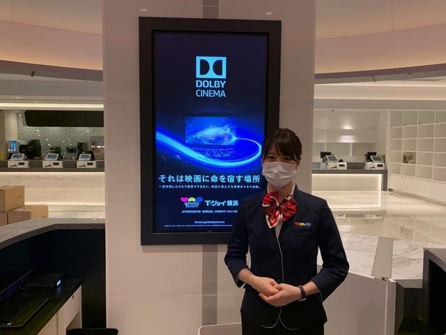 横浜駅直結「T・ジョイ横浜」は心が旅する映画館! オープン前に潜入取材 - 画像2