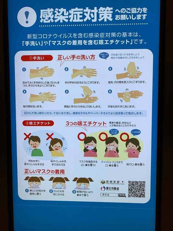 横浜駅直結「T・ジョイ横浜」は心が旅する映画館! オープン前に潜入取材 - 画像3