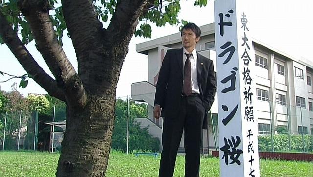 続編は「ドラゴン桜」(写真)から10年後の物語