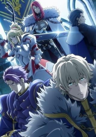 「劇場版Fate/Grand Order」前編、8月から公開延期に