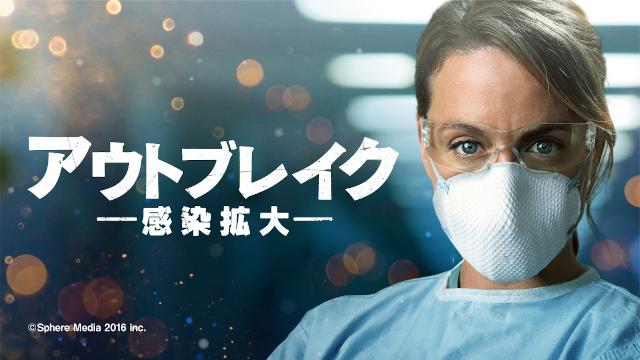コロナ ウイルス 人 未来