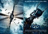 「ダークナイト」IMAX&4D版、7月10日から緊急公開!「TENET」プロローグ映像も再上映