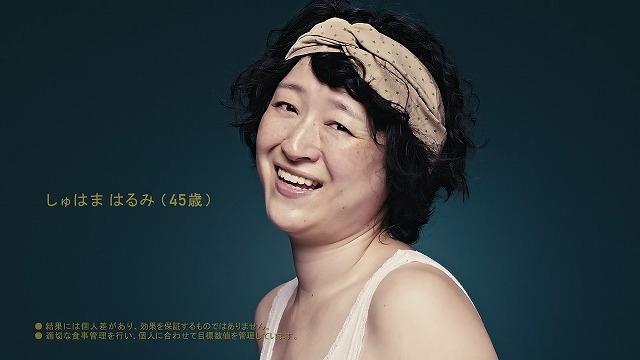 「カメ止め」女優が14.7キロ減量! スレンダー美ボディを披露