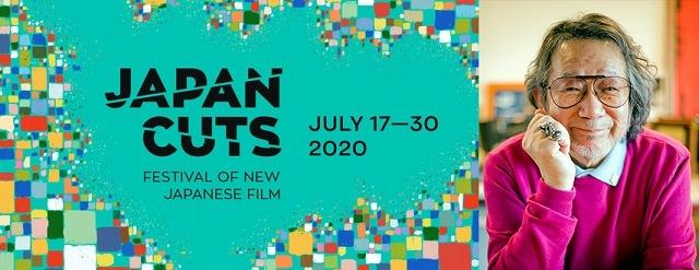 「JAPAN CUTS」に大林宣彦監督の名を冠した賞が新設! 若手映像作家の活動を後押し