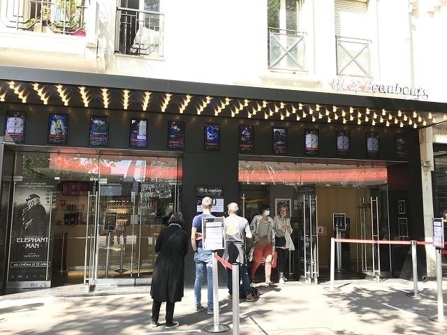 パリの映画館MK2ボブール