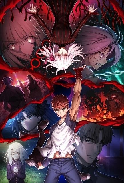 「劇場版 Fate/stay night [HF]」最終章、8月15日公開決定