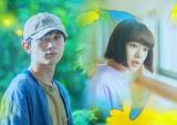 吉沢亮が復讐に染まる残酷な青春…杉咲花共演「青くて痛くて脆い」予告編