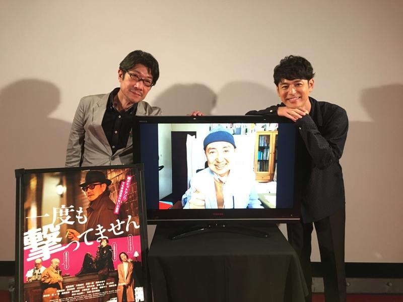 阪本順治監督と妻夫木聡が「一度も撃ってません」トーク 笠井アナがリモートで復帰初の映画MC