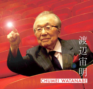 96歳の現役作曲家・渡辺宙明のインタビュー番組7月3日配信開始