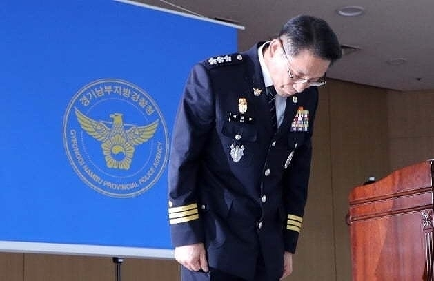 """""""捜査の失敗""""を認め、公開謝罪を行った京畿南地方警察庁長官"""