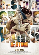「Dr.STONE」第2期、21年1月放送開始決定 新キャラ設定画や新ティザーPV、ビジュアル公開