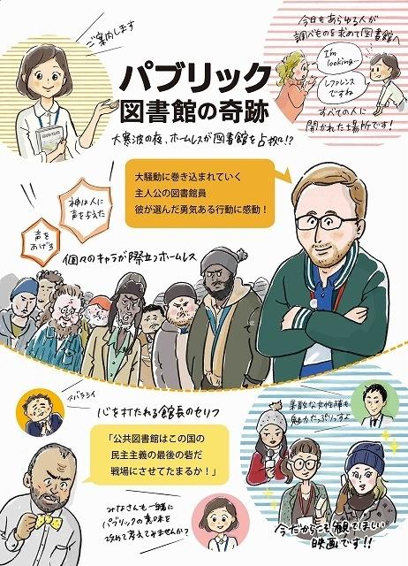 埜納タオ氏描き下ろしイラスト