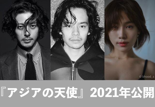石井裕也監督、池松壮亮が韓国初進出