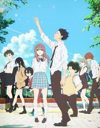 「金曜ロードSHOW!」アニメ映画5週連続放送! 「聲の形」「打ち上げ花火」、ジブリ作品も続々