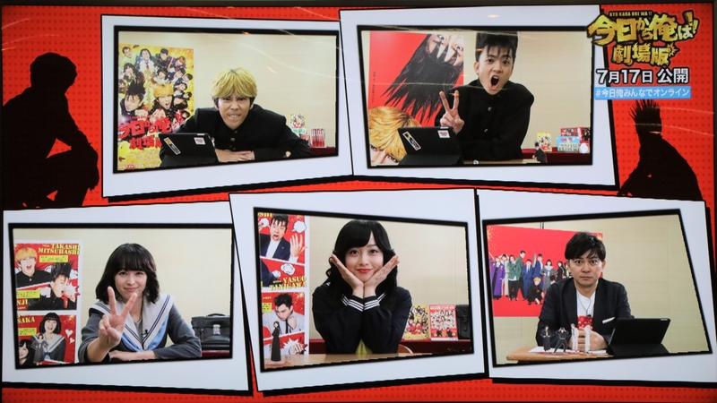 伊藤健太郎、福田雄一監督は撮影中に寝ていなかった! 「今日から俺は!!」生配信イベントで暴露
