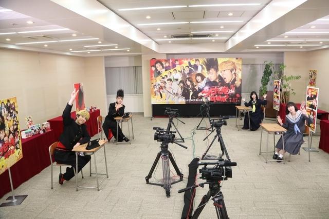 伊藤健太郎、福田雄一監督は撮影中に寝ていなかった! 「今日から俺は!!」生配信イベントで暴露 - 画像6