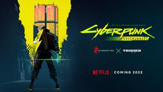 TRIGGERがゲーム「サイバーパンク2077」のスピンオフアニメシリーズを制作 Netflixで22年配信