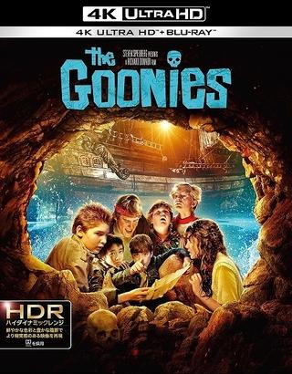 「グーニーズ」製作35周年で初の4K ULTRA HD化! ノーカットTV放送版吹き替え音声収録