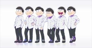 「おそ松さん」初の公式ファンクラブ開設 6つ子のコメント公開「だれが入るの???」